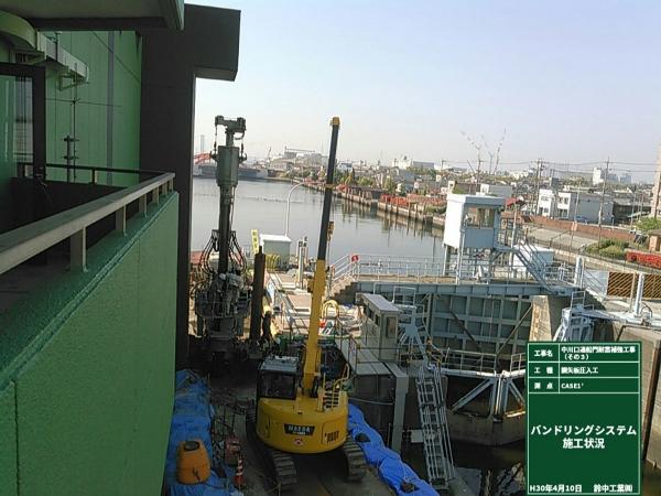 中川口ポンプ所建屋の支障箇所はハンドリングシステムという特殊工法で、施工しました。
