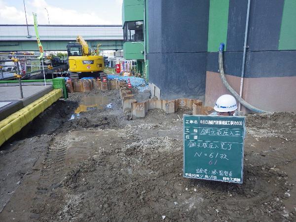 4/16(月)に鋼矢板圧入施工が完了しました。
