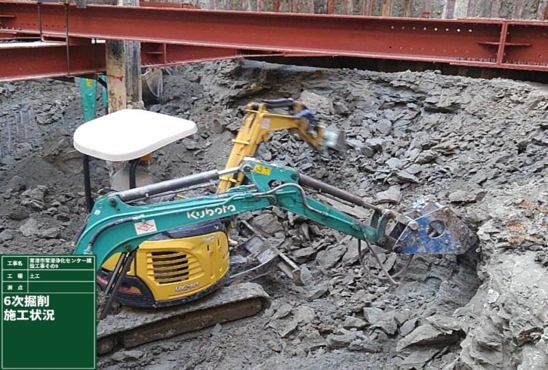 6次掘削作業中です。非常に硬いのでアイヨンで土を壊してます。