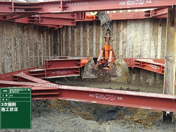 3次掘削作業中です。だんだん深くなっていきますのでテレスコアーム掘削機で掘削していきます。