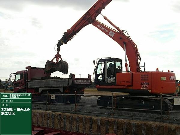 3次掘削作業中です。土砂をダンプに積み込み搬出します。