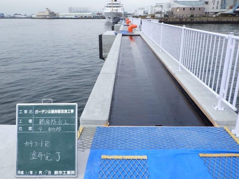 橋面舗装工(塗膜防水)