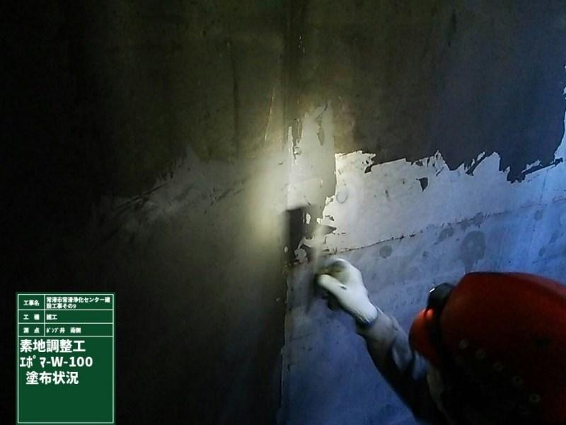 防食塗装工 素地調整施工状況