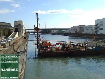 海上地盤改良施工状況