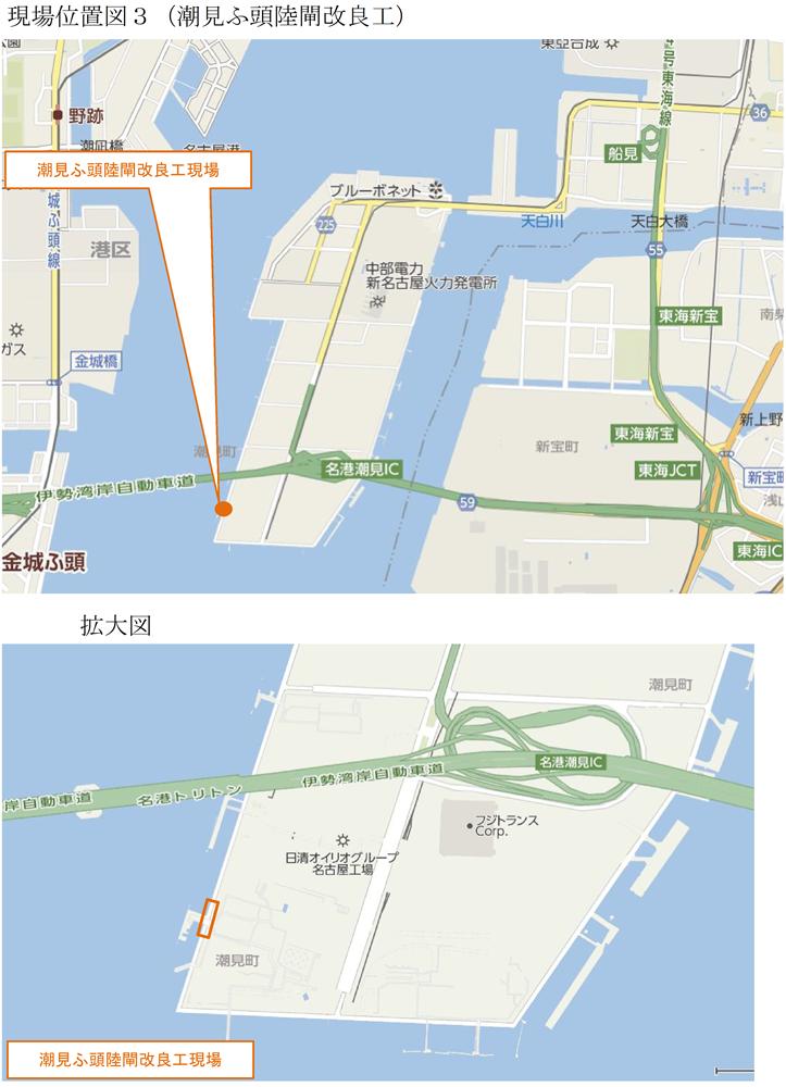 現場位置図