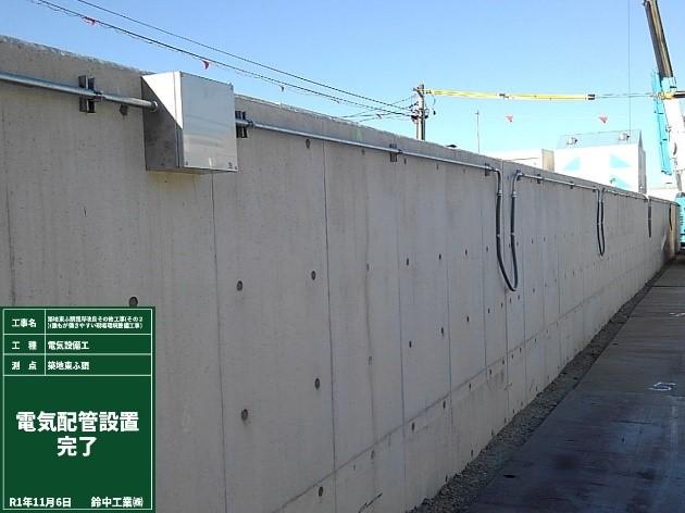 電気設備工 配線配管施工完了