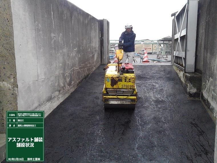 舗装復旧工